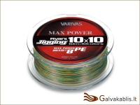 Varivas Avani Jigging 10x10 Max Power 200 m / # 0.6/ #0.8/ #1 /