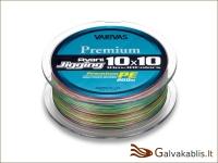 Varivas Avani Jigging 10x10 PE 300 m / # 4 - 0.33 mm